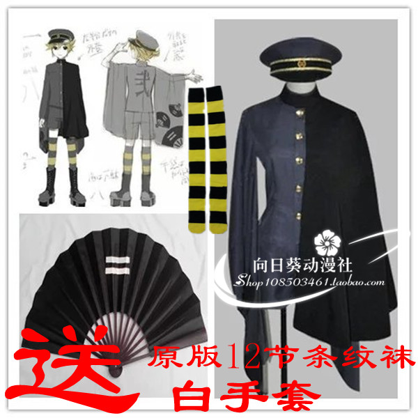 Senbonzakura Vocaloid Kagamine LEN Cosplay Costume Kimono Army Uniform custom any size
