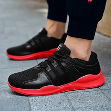 Baseball-Shoes Men Lace-Up for Athletic-Trainers Zapatillas Sports Male Outdoor Walking-Sneakers