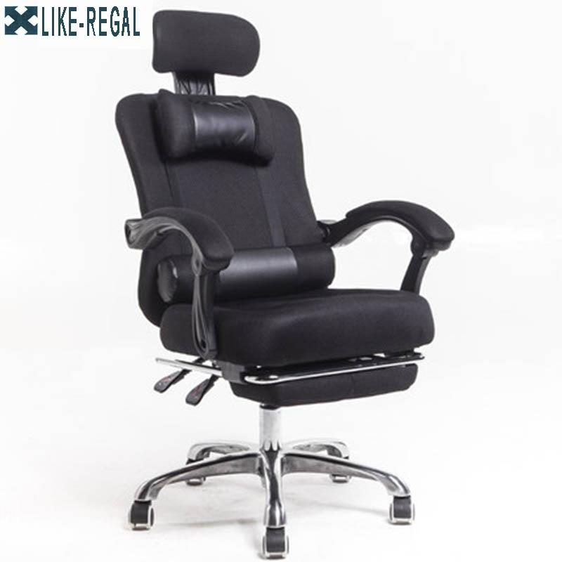 все цены на Computer home office ergonomic reclining foot mesh staff chairs