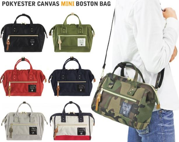 Ring Canvas Mini Boston Bag Anello Crossbody Bag Handbag Women Travel Totes  Messenger Bags Small Size Sac-in Travel Bags from Luggage   Bags on ... 03803d698d90b