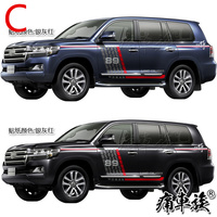 For Toyota Land Cruiser 16 19 car sticker pull flower Land Cruiser decoration modified car sticker color paste color strip