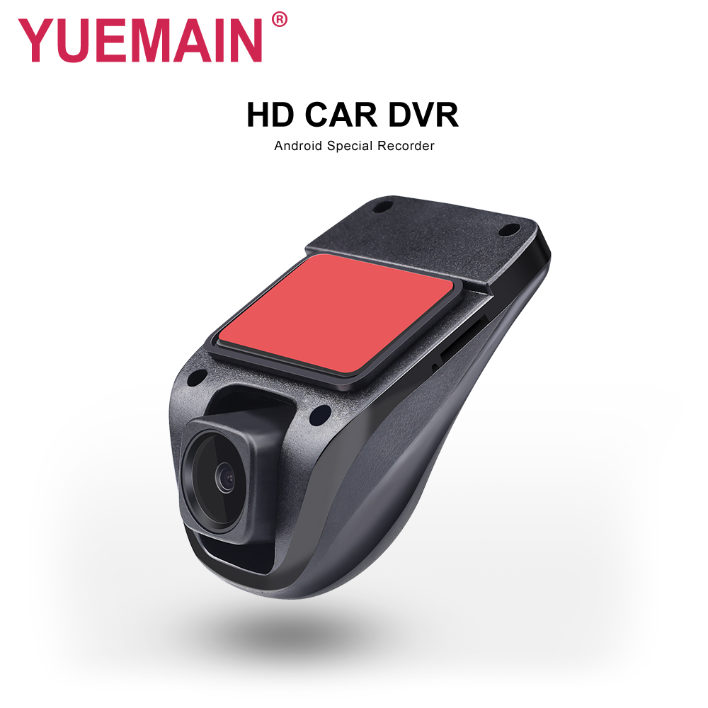 YUEMAIN Full HD Car DVR Dash Camera With 16 GB Memory Card For YUEMAIN Android BMW  Car Multimedia PlayerYUEMAIN Full HD Car DVR Dash Camera With 16 GB Memory Card For YUEMAIN Android BMW  Car Multimedia Player