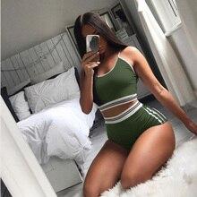high waist summer sports shorts