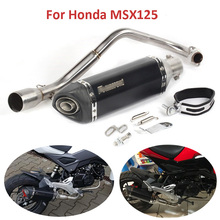 Motorcycle Exhaust System Front Link Pipe Muffler Slip On Full Set Pipe For Honda MSX125 Right Side Exhaust dominator resonance of side exhaust pipe set for 1 5 scale rovan losi 5t