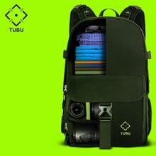 Tubu 6098 SLR digital camera bag backpack professional large-capacity anti-theft 14-inch laptop