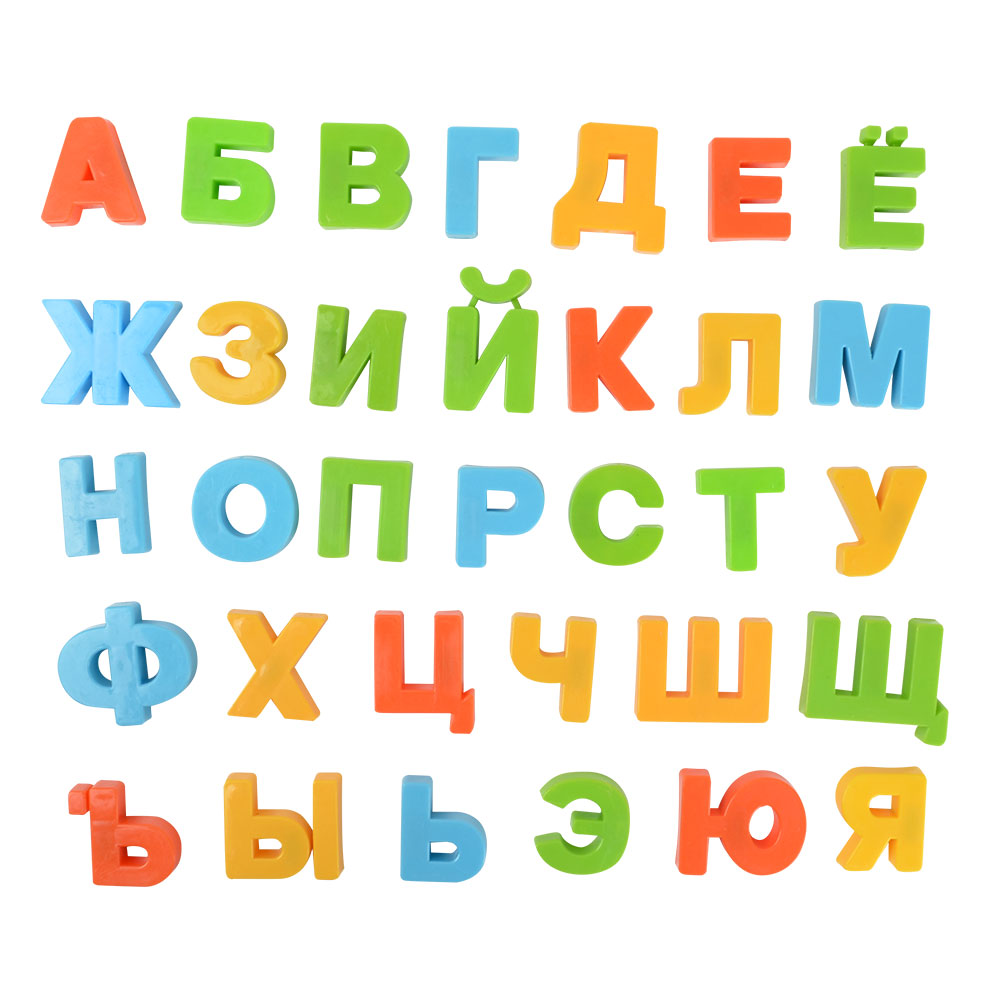 33pcs 3.5cm BOHS Russian English Numbers Alfabet Magnetic Letters, Baby Educational & Learning Toy, Kjøleskap Meldingstavle