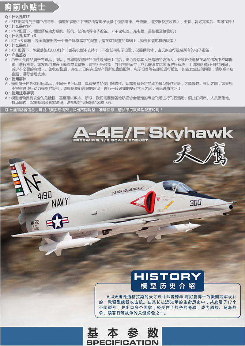 Freewing Electric RC EDF jet A-4E/F SKY HAWK plane 80mm metal edf plane 6s  PNP or kit+S Retractable airplane MODEL HOBBY