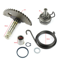 CAR Partment 49cc 50cc 80cc GY6 139QMB Scooter Moped Kick Starter Start Shaft Idle Gear Spring
