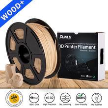 Sunlu Новый DIY подарок 3d принтеры Дерево волокно нити 1,75 мм 1 кг/Roll 2.2LB деревянные эффекты Похожие с PLA реального как дерево цвет
