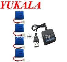 YUKALA X4 X11 X13 RC quadcopter 3.7v 200 1800mah のリチウムポリマーバッテリー * 4 個   充電器ケース