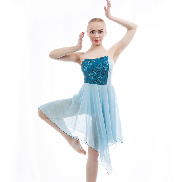 Платье балерина купить
