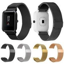 Сетчатый Браслет из нержавеющей стали часы на магнитном ремешке часы замена для Xiaomi Amazfit Bip Молодежные часы