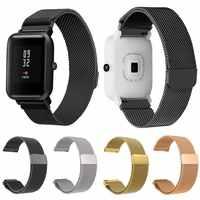 Malha de aço inoxidável pulseira relógio banda magnética pulseira relógio substituição para xiaomi amazfit bip juventude relógio
