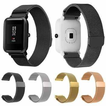 Pulsera de malla de acero inoxidable correa de reloj magnética reemplazo de reloj para el reloj Xiaomi Amazfit Bip Youth Watch