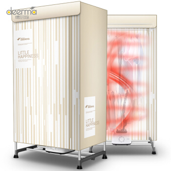 Home Indoor Clothes Dryer Rack 180 mins Timed Cloth Drying Machine with Cover Shoes Dryer Over-heat Protection Easy Install цена и фото
