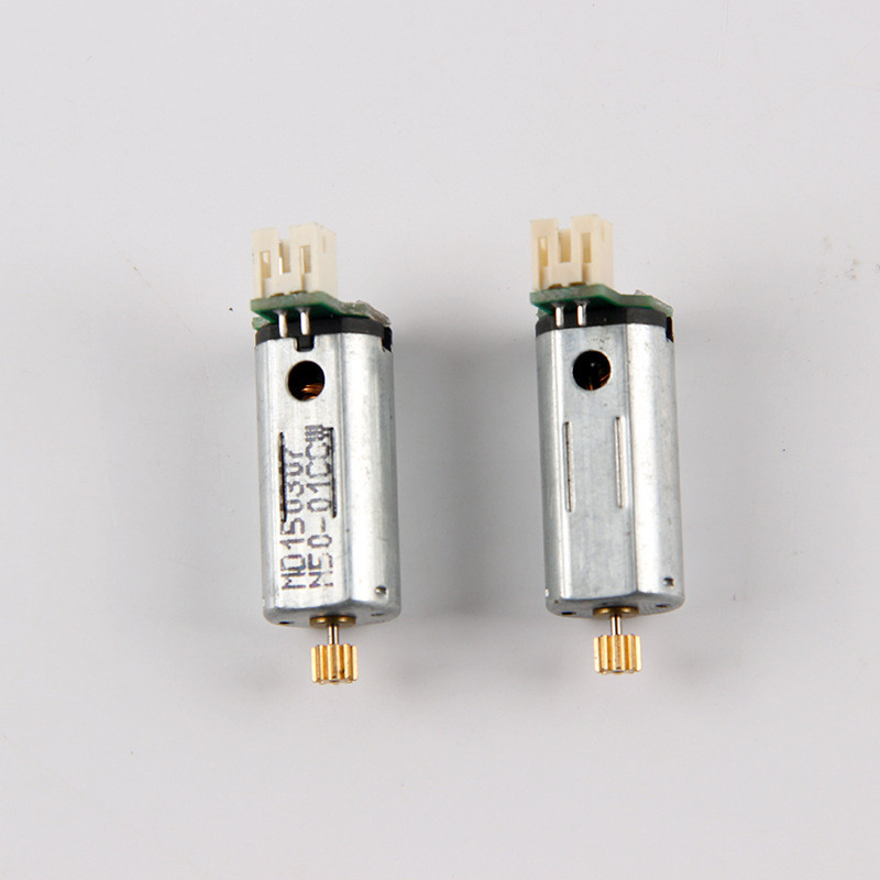 UDI-U818S-2pMotor
