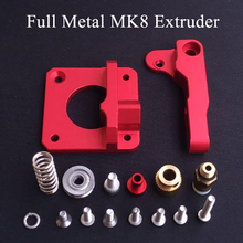 3D Printer Parts MK8 Extruder Upgrade Aluminum Block bowden extruder 1.75mm Filament Reprap Extrusion for CR-10 ender 3 pro reprap kossel 3d printer aluminum alloy bowden extruder for 1 75 3 mm filament including 42 stepper motor