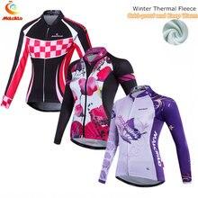 2017 Chaqueta de Invierno Las Mujeres a prueba de Frío y Mantener Caliente Camiseta de Ciclismo Maillot Ciclismo Ciclismo Ropa de Las Mujeres