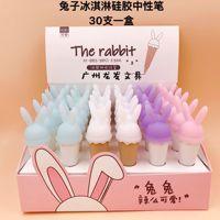 30 Pcs Gel Pens Cartoon Ice Cream Rabbit Black Colored Gel inkpens for Writing Cute Stationery Office School Supplies