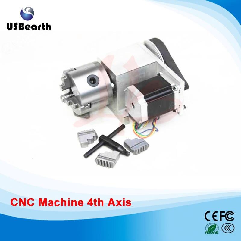 Free tax to Russia 5M-6-100A 3 Jaw 100mm chuck CNC 4th Axis CNC  engraving machine free tax