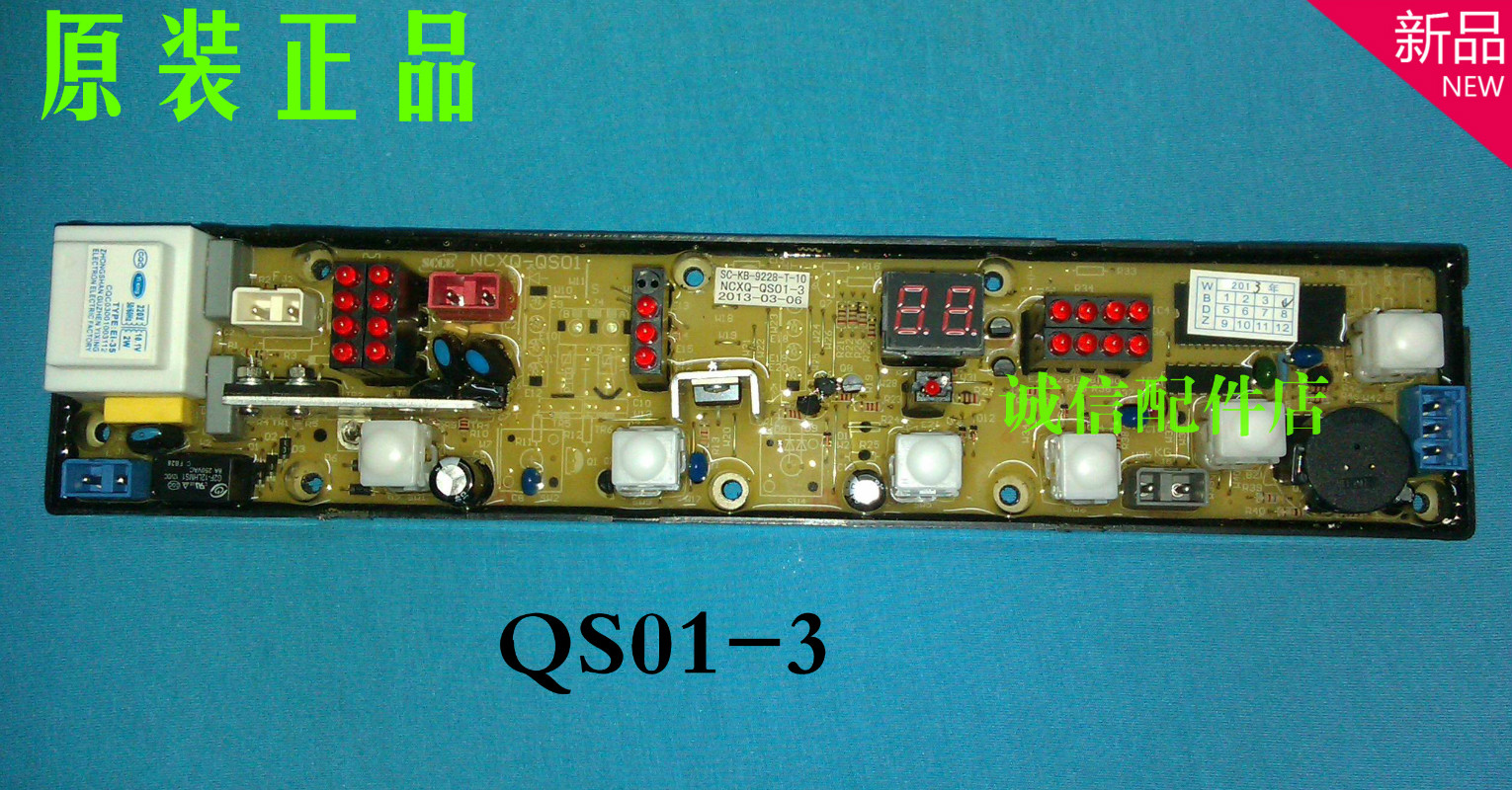 Washing machine xqb52-5256a computer board original motherboard hf-qs01-3 free shipping 100%tested for washing machine board xqb52 5201a control board hf qs560 x motherboard on sale