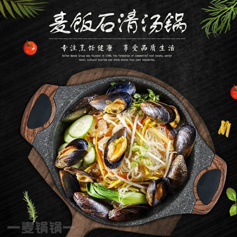 Coréen médical pierre pâte soupe nouilles ragoût marmite double oreilles stewpan chaud pot ménage cuisinière bois poignée verre couvercle