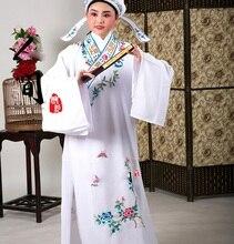 Unisex Beijing opera artistes studio Man clothing 9 Colors stage drama fase dramma woman costume Chinese style Garment
