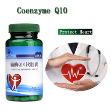 Coenzyme Q10 Antiaging Protective Heart Ubidecarenone Extract Powder Anti-fatigue Antioxidation Prevent   Heart Disease the heart disease breakthrough