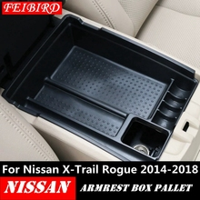 For Nissan X-Trail X Trail T32 Rogue 2014 - 2018 Black Central Console Multifunction Storage Box Phone Tray Accessory 2013 2017 non slip console tray central armest tray refrigerator for nissan patrol y62 armada accessories