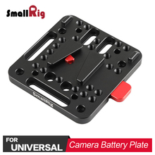 SmallRig Photo Studio Accessories V-Lock Assembly Kit Aluminum Battery Plate Light Weight  1846