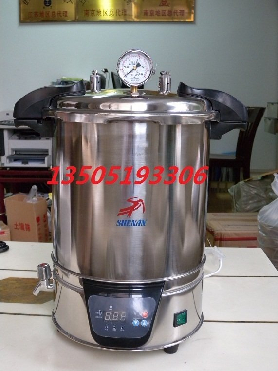 Portable Auto-controlled Autoclave, High Pressure Sterilizer Autoclave for biology lab 18L, Free Shipping rene kratz fester biology workbook for dummies