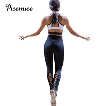 Picemice Sexy Beautiful Sports Clothing Jogging Solid Color Fitness Compression Running Tights Leggings Women Workout Yoga Pants