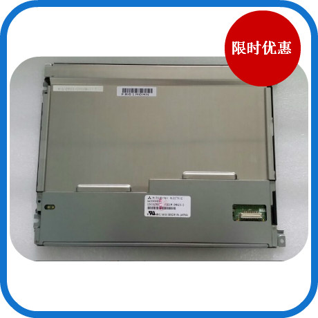 10.4 inch AA104VH01 LCD screen large price excellent aa104vh01 lcd displays