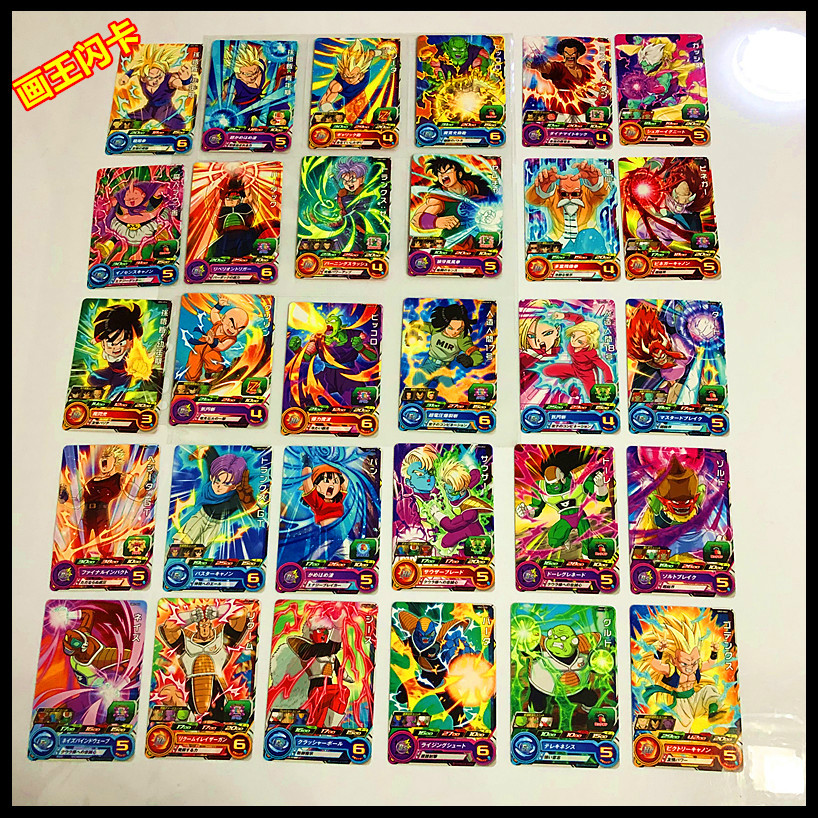 30pcs/set Japan Original Dragon Ball Hero Card UM3 Goku Toys Hobbies Collectibles Game Collection Anime Cards