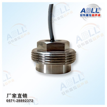 Piezoelectric ceramic transducer Ambrera DYW-1M-01R ultrasonic flowmeter with hydroacoustic transducerPiezoelectric ceramic transducer Ambrera DYW-1M-01R ultrasonic flowmeter with hydroacoustic transducer
