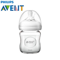 AVENT 120ml 4oz Baby Bottle Silicone Spiral Design Nipple Wide Mouth Caliber Feeding Bottles Glass Feed Milk For Kids Childern