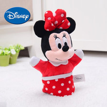 Mouse Mickey Commentaires Commentaires Marionnettes Commentaires Mouse Mickey Mickey Marionnettes dxroWCBe