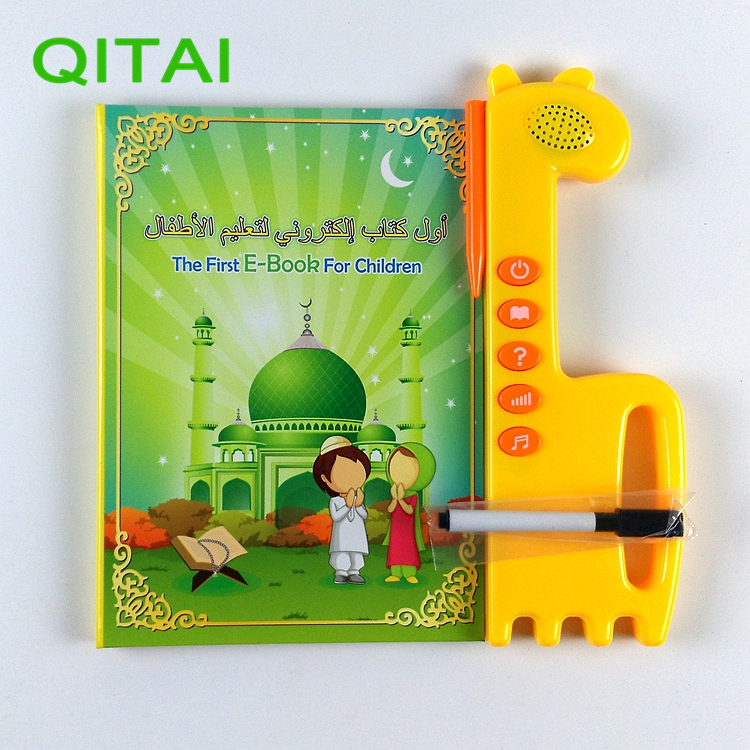 Pray-Toys E-Book Quran Electronic-Learning-Reading-Machine Arabic Educational Islamic