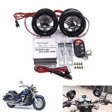 12VDC Мотоцикл Аудио Стерео Bluetooth FM MP3 Усилитель Спикер Сигнализация USB 15 Вт Беспроводной Пульт Дистанционного Управления