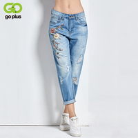 GOPLUS 2017 New Boyfriend Jeans Ripped High Waist Dense Denim Floral Embroidered Jeans For Women Plus