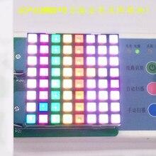 """תצוגת מטריקס הובילה 8x8 58.5*58.5 מ""""מ RGB תצוגת LED 2088RGB"""