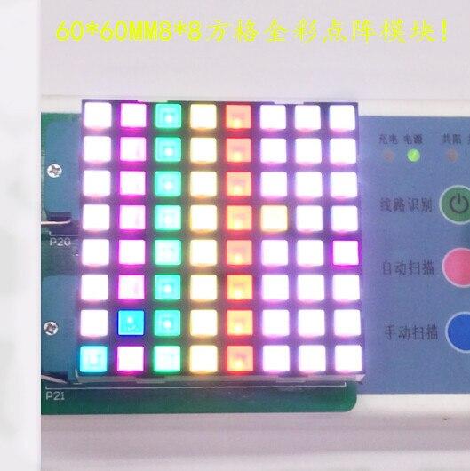 LED Dot Matrix Display 8x8 58,5*58,5mm RGB led anzeige 2088RGB