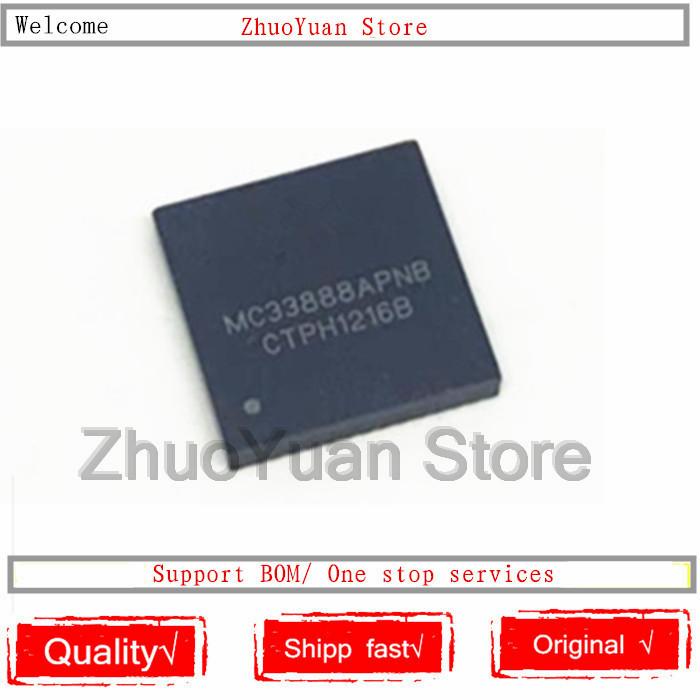 1PCS/lot MC33888APNB MC33888 QFN36 New Original IC Chip