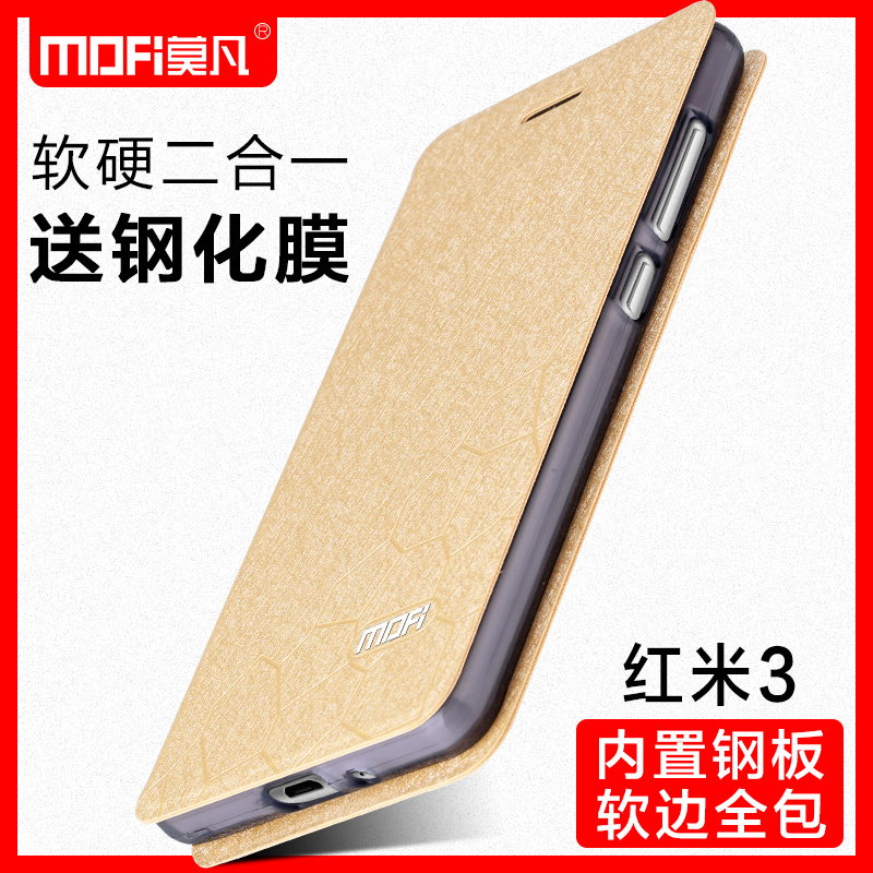 For Xiaomi Redmi 3S Pro case mobile phone flip bracket holster for Core 5 font b