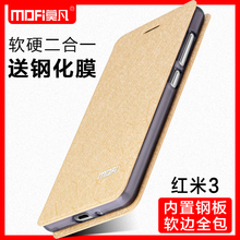 For Xiaomi Redmi 3S Pro  case mobile phone flip bracket holster for Core 5″ 13MP Camera Mobile Phone by free shipping