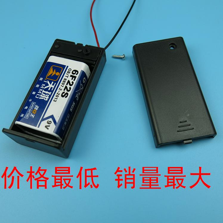 1PCS 9V Battery Case 9V Volt PP3 Battery Holder Box DC Case With Wire Lead ON/OFF Switch Cover