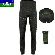 YOOY/Детские быстросохнущие штаны; Детские Лыжные колготки для мальчиков; спортивные штаны для девочек; лыжные уличные длинные спортивные штаны Hosen для малышей