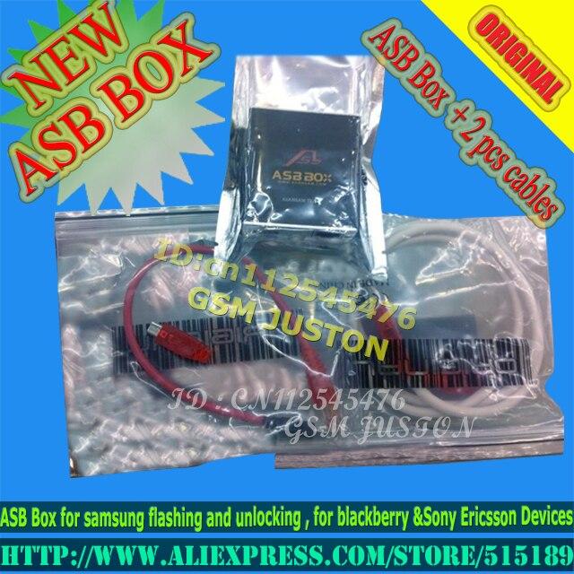 ASB BOX-GSM JUSTON.jpg