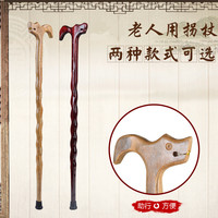 Oude houten crutch houten cane krukken toonaangevende hout stick man Walker skid houten een