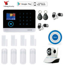 Yobang Security wireless wifi GSM Alarm System Home Security with Wireless PIR Detector Door Sensor wifi Alarm System homsecur wireless lcd 3g gsm pstn home security alarm system 6 pir door sensor lc03 3g